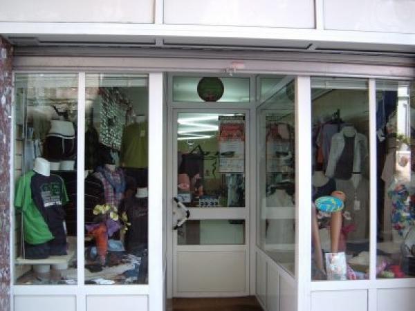 Ane Boutique